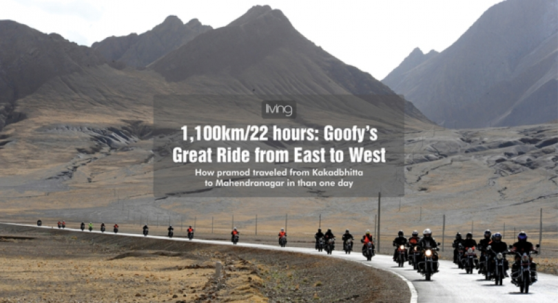 1,100 km/22 hours: Goofy's Great Ride from East to West