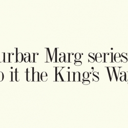 Durbar Marg Series: Do it the King's Way!